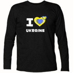 �������� � ������� ������� I love Ukraine - FatLine