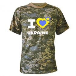����������� �������� I love Ukraine - FatLine