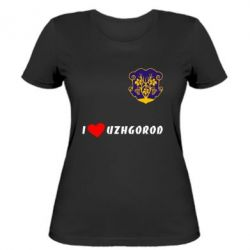 ������� �������� I love Uzhgorod - FatLine
