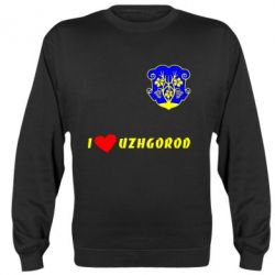 ������ I love Uzhgorod - FatLine