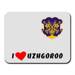 ������ ��� ���� I love Uzhgorod - FatLine
