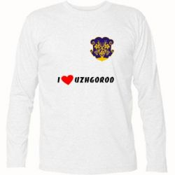 �������� � ������� ������� I love Uzhgorod - FatLine