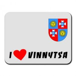 ������ ��� ���� I love Vinnytsa - FatLine