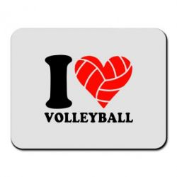 Коврик для мыши I love volleyball - FatLine