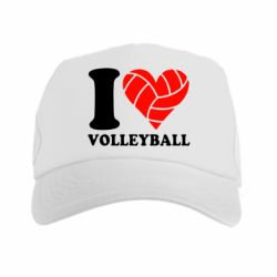 Кепка-тракер I love volleyball - FatLine