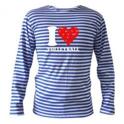 Тельняшка с длинным рукавом I love volleyball - FatLine