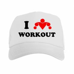 �����-������ I love workout