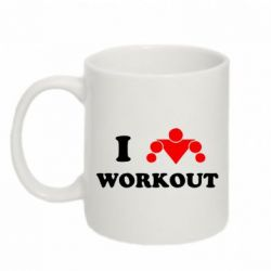 Кружка 320ml I love workout - FatLine