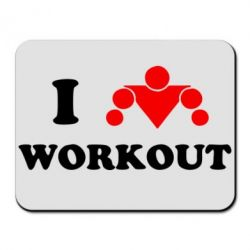 ������ ��� ���� I love workout