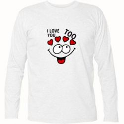 �������� � ������� ������� I love you too - FatLine
