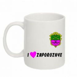 Кружка 320ml I love Zaporozhye - FatLine