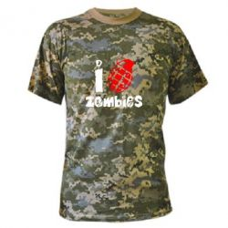 ����������� �������� I love zombies - FatLine