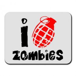 ������ ��� ���� I love zombies - FatLine
