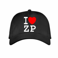 ������� ����� I love ZP - FatLine