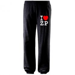Штаны I love ZP - FatLine
