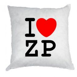 Подушка I love ZP - FatLine