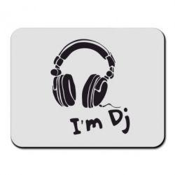 Коврик для мыши I'm DJ