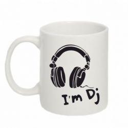 Кружка 320ml I'm DJ - FatLine
