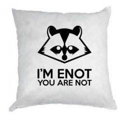 Подушка I'm ENOT - FatLine