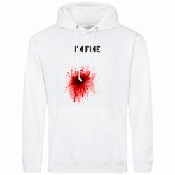Мужская толстовка I'm fine - FatLine