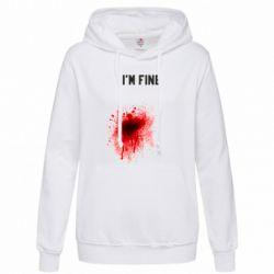 Женская толстовка I'm fine - FatLine
