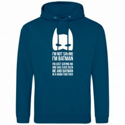 ������� ��������� I'm not saying i'm batman - FatLine