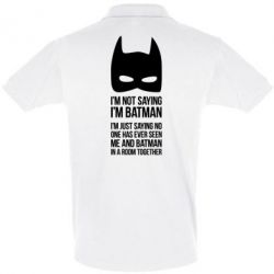 �������� ���� I'm not saying i'm batman - FatLine