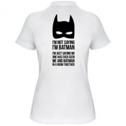 ������� �������� ���� I'm not saying i'm batman - FatLine
