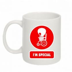 Кружка 320ml I'm special - FatLine