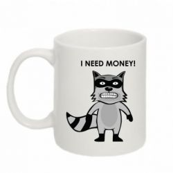 ������ I need money! - FatLine