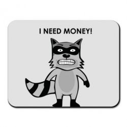 ������ ��� ���� I need money! - FatLine