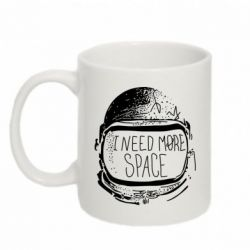 ������ I need more space - FatLine