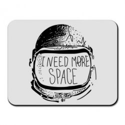 Коврик для мыши I need more space