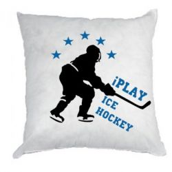 Подушка I play hockey - FatLine