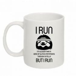������ I run - FatLine