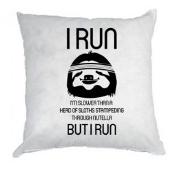 ������� I run - FatLine
