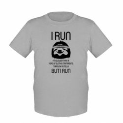 ������� �������� I run - FatLine