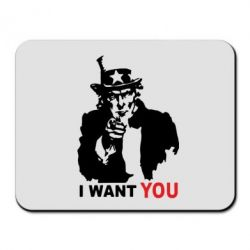 ������� ��� ��� I want you (uncle Sam)