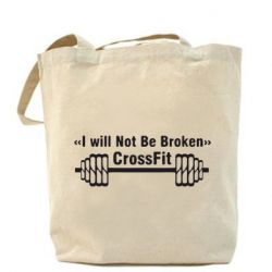 Сумка I will Not Be Broken Crossfit