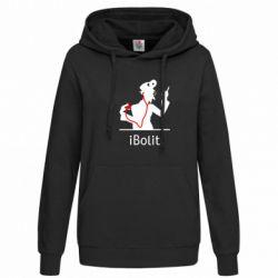 Женская толстовка iBolit - FatLine