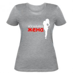 Женская футболка Идеальная жена - FatLine
