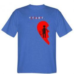 Мужская футболка Идеальное сочетание (мужская) - FatLine
