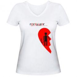 Женская футболка с V-образным вырезом Идеальное сочетание (мужская) - FatLine