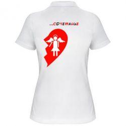 Женская футболка поло Идеальное сочетание (женская) - FatLine