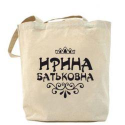 Сумка Ирина Батьковна - FatLine