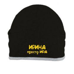 Шапка Ирина просто Ира - FatLine