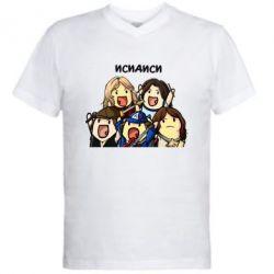 Мужская футболка  с V-образным вырезом Исидиси