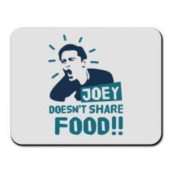 Килимок для миші Joey doesn't share food!