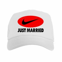 �����-������ Just Married