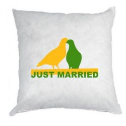 ������� Just Married